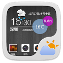 Colorful Go Weather Theme Free icon