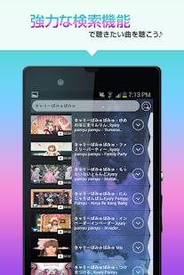 免費下載音樂APP|無料で音楽聴き放題!! -DropMusic- app開箱文|APP開箱王