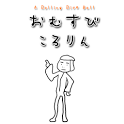 A Rolling Riceball(LITE) icon
