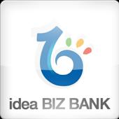ideabiz bank(1인창조기업)