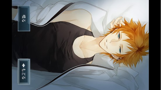 Sleepy-time Boyfriend Reo ver. - screenshot thumbnail