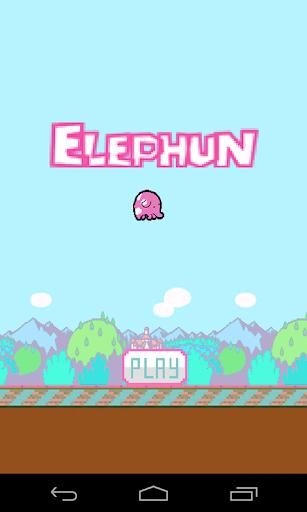 會飛的小象