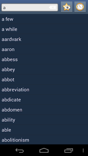 English Swahili dictionary +
