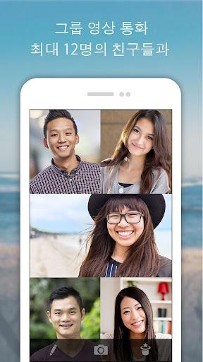 라운드스 Rounds : 무료 영상통화와 문자