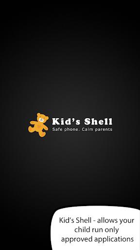 Kid's Shell - 全球兒童安全網絡模式