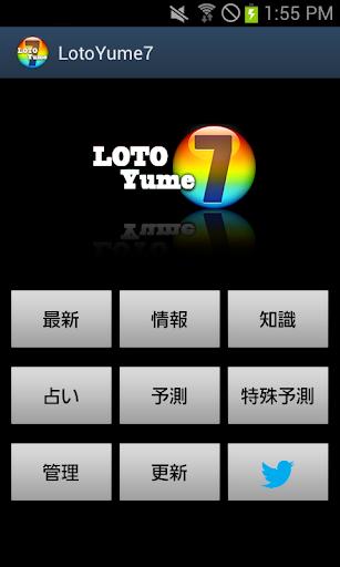 Loto Yume 7