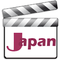 movie box Japan logo