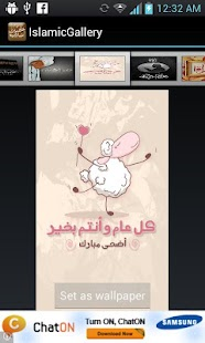Islamic wallpapers- screenshot thumbnail