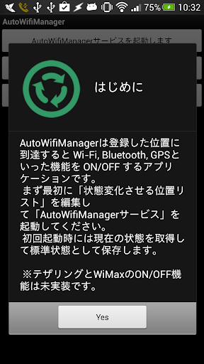 AutoWifiManager
