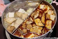 史記精緻鴛鴦鍋