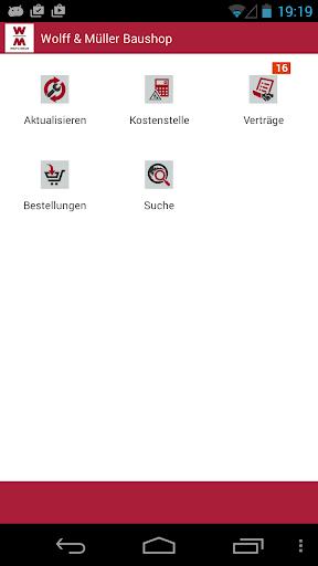 【免費生產應用App】WuM Baushop-APP點子