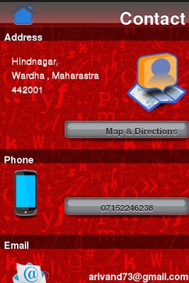 Homeo Doctor - screenshot