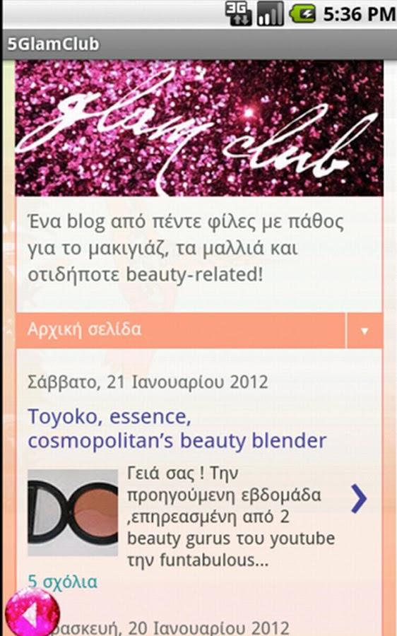 5 Glam Club- screenshot