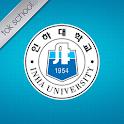인하대경영대학원 총동문회 icon