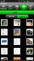 Screenshot of KSA Reader (Saudi Reader)