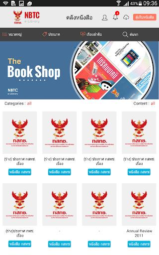 NBTC e-Library