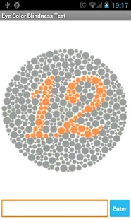 Eye Color Blindness Test - screenshot thumbnail