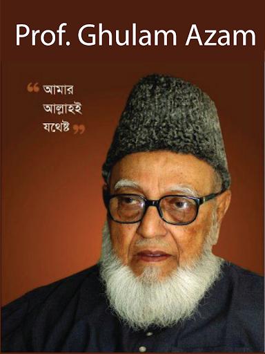 Prof. Ghulam Azam