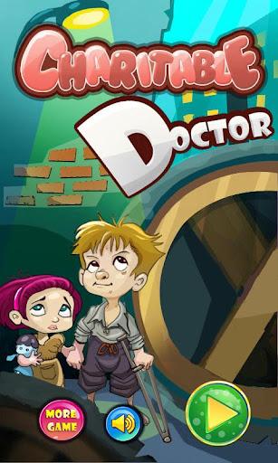慈善的醫生女孩遊戲