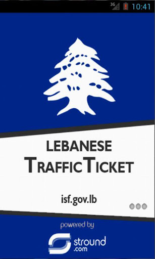 Lebanese Traffic Ticket