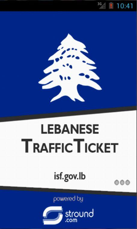Lebanese Traffic Ticket Fines Android Apps On Google Play