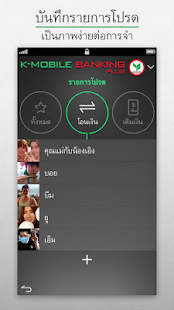 K-Mobile Banking PLUS- screenshot thumbnail