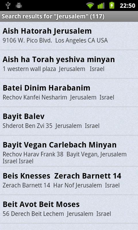 Find a Minyan - screenshot