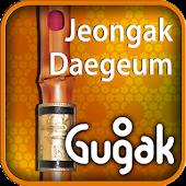 Jeongak Daegeum(kr)