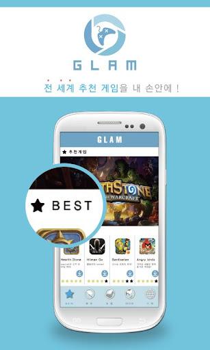 글램 - 글로벌 게임 리뷰 앱