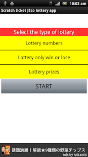 Scratch ticket Eco lottery app