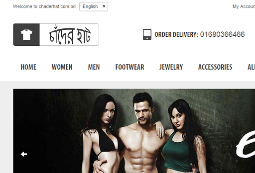 Chaderhat.com.bd