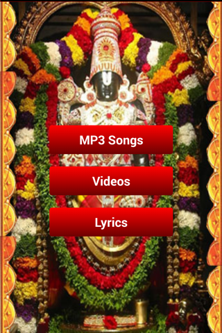 Suprabatham Tamil Devotional Full Length Traditional Mp3 ...