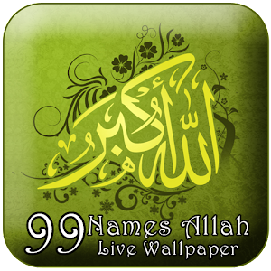99 Allah Names Live Wallpaper  1.0 apk