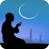 Islamic Prayers Ringtones