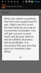 hanuman astro Screenshot 1