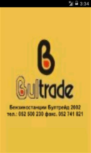Bultrade Бултрейд 2002 ООД
