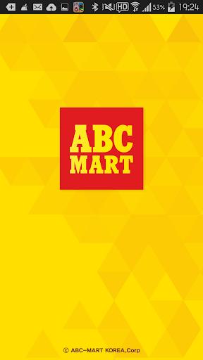 ABC마트 신발쇼핑