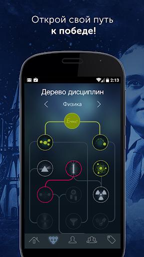 玩免費益智APP|下載Олимпиада 3К - заработай умом app不用錢|硬是要APP