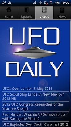 UFO Dailyのおすすめ画像3