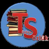 Offline Türkçe Sözlük Free