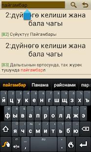КЫРГЫЗ-өмүр баян kyrgyz