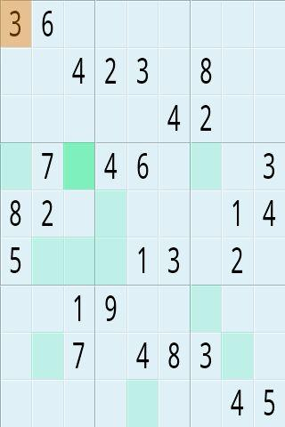 Sudoku Game - screenshot