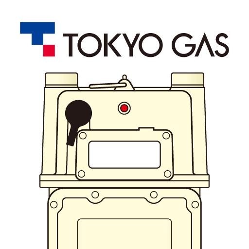 【東京ガス】ガスメーター復帰 LOGO-APP點子
