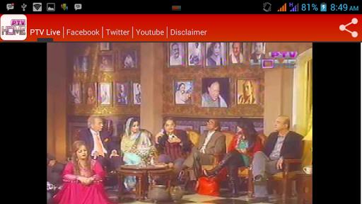 pakistani khabrain|玩新聞App免費|玩APPs