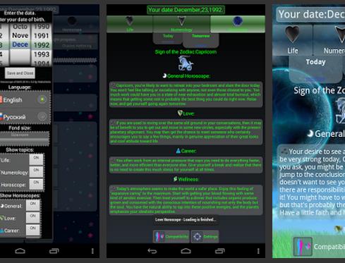 【免費生活App】命运星座评论-APP點子