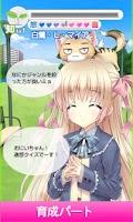 Screenshot of マイアといっしょ!!