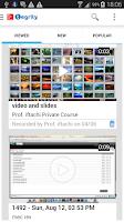 Screenshot of Tegrity Mobile