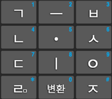 Screenshot of 천지인++