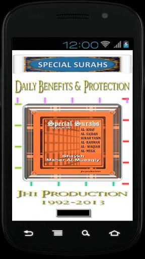 Al Mueaqly Special Surahs