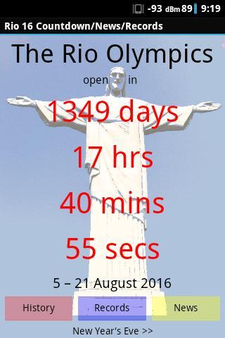 RIO 16的倒計時 新聞 記錄